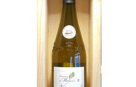 Vin blanc de Savoie Roussette Méjane